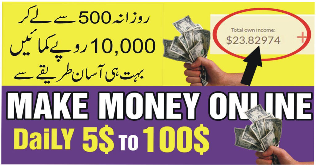 mak money online