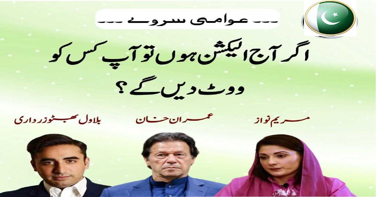 pk election